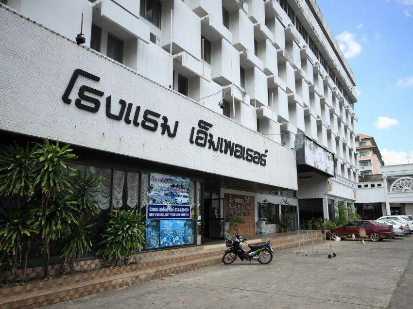 Hotell Emperor Hotel i , Hat Yai. Klicka för att läsa mer och skicka bokningsförfrågan