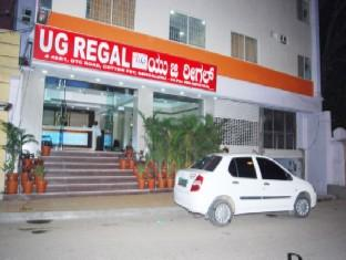 UG Regal Hotel - Hotel and accommodation in India in Bengaluru / Bangalore