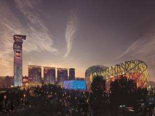 パング7スターホテル北京