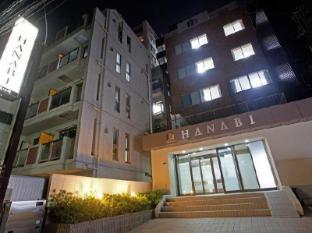 hotel Hanabi Hotel