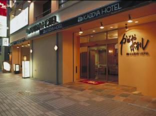 hotel Kadoya Hotel
