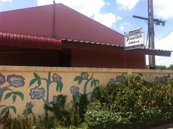 Hotell 7 Days Resort (Kuanlang) i , Hat Yai. Klicka för att läsa mer och skicka bokningsförfrågan