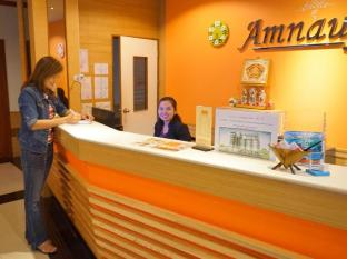 Amnauysuk Hotel Khon Kaen - Reception