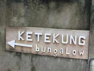 Ketekung Bungalow Bali - Entrance