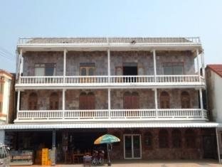 Phonsavanh Hotel