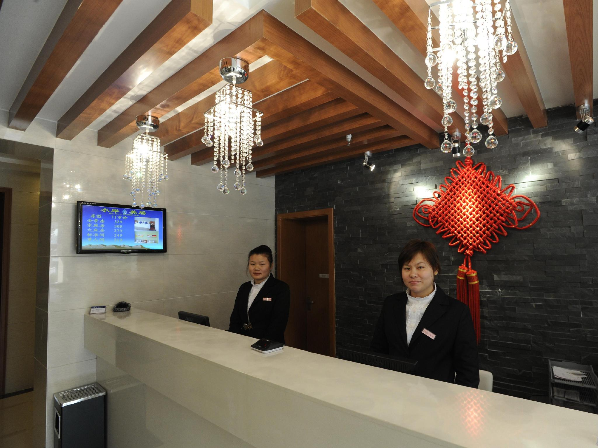7 Days Inn Wuhan Wusheng Road Taihe Square Branch Hotels In Wuhan China Book Hotels And Cheap Accommodation Wuhan