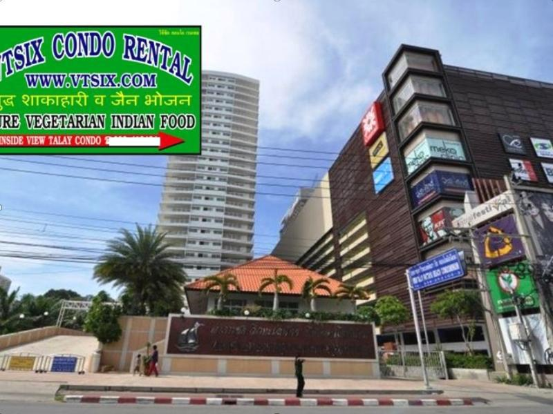 Vtsix Condo Rentals at View Talay 6 Pattaya بتايا