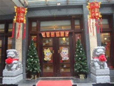 Luoyang Xianju International Residential Hotel - Hotels and Accommodation in China, Asia