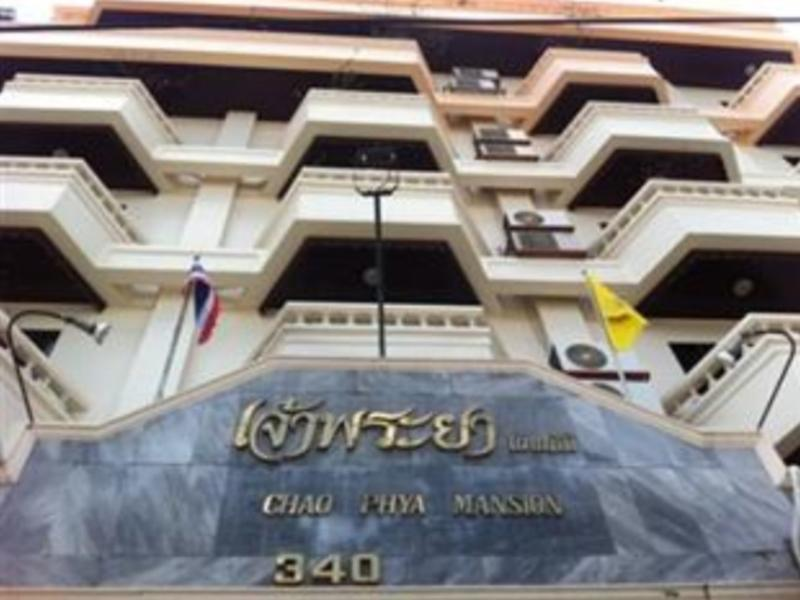 Chao Phya Grand Hotel - Hotels and Accommodation in Thailand, Asia