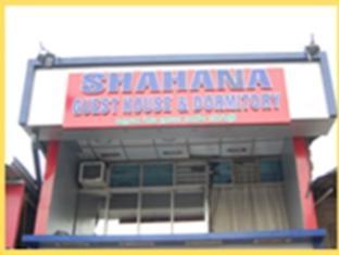 Shahana Guest House