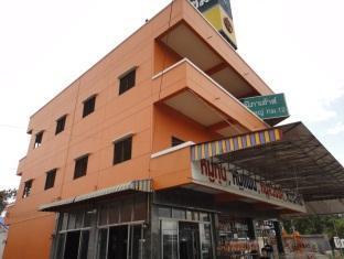 Nipha House Khao Yai Villa