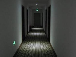 Starway Hotel Shangdu Shanghai Jiading Center Shanghai - Interior