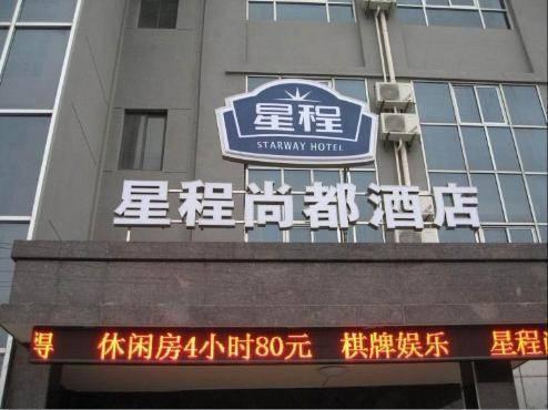 Starway Hotel Shangdu Shanghai Jiading Center Shanghai - Exterior