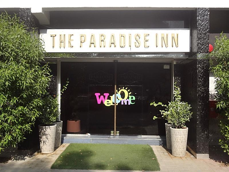 The Paradise Inn Hotel Apartments Ajman