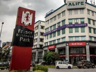 City Campus Lodge & Hotel Kuala Lumpur - Landmark