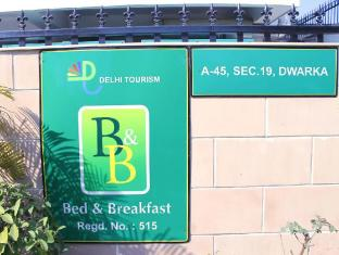Mehra Residency At The Airport New Delhi and NCR - Hotel Signage