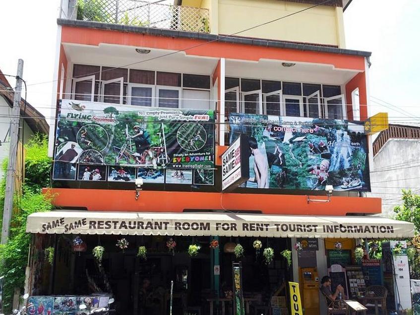 Hotell Same Same Guest House i , Chiang Mai. Klicka för att läsa mer och skicka bokningsförfrågan