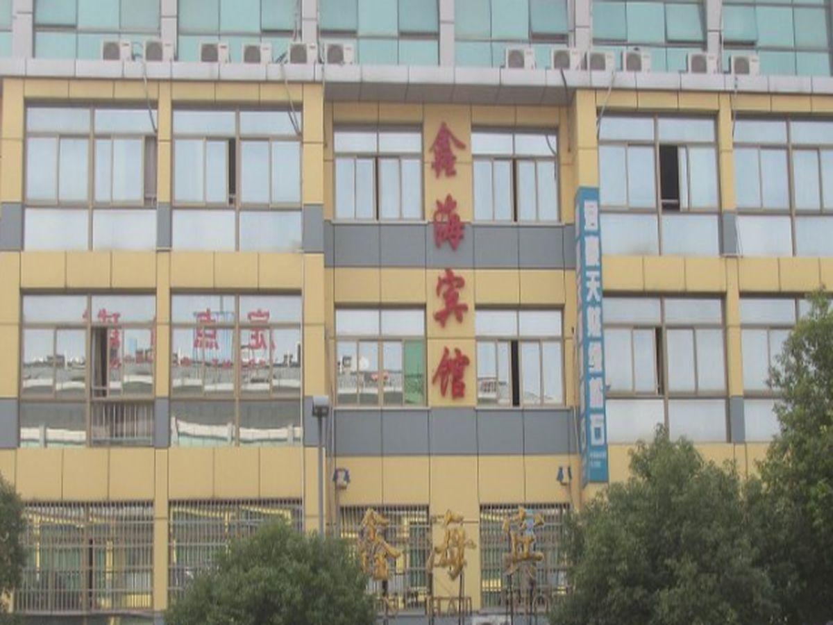 Yiwu Xin Hai Hotel - Yiwu