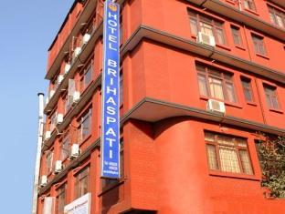 Hotel Brihaspati Kathmandu - Exterior de l'hotel