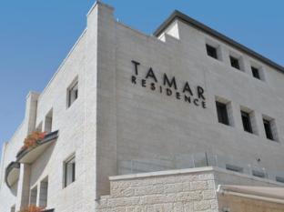 Tamar Residence Hotel Jerusalem - View from Bethlehem street