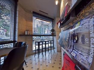 โรงแรม ทามาร์ เรสซิเดนซ์ เยรูซาเลม - ภายในโรงแรม