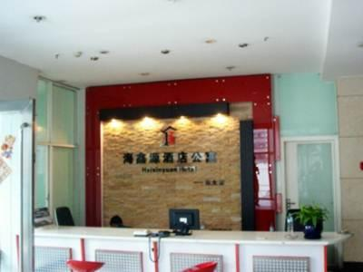 Kunming Hai Xin Yuan Hotel - Hotel and accommodation in China in Kunming