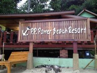Phi Phi Power Beach Resort Hotel Discount Koh Phi Phi
