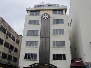 The Hoover Hotel - Hotels and Accommodation in Malaysia, Asia
