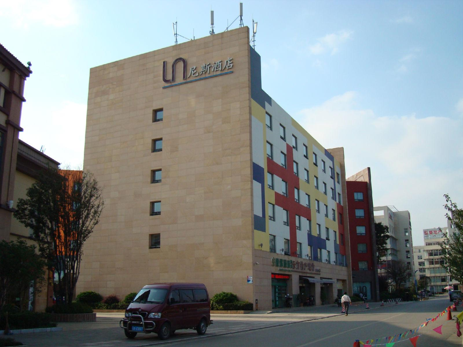 Kunming New Asia La Nice Hotel - Hotel and accommodation in China in Kunming