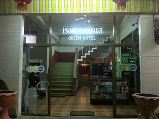 Queen Hotel Suratthani - Entrance