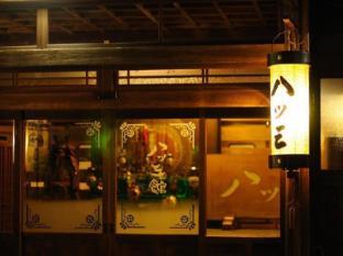 hotel Ryokan Yatsusankan