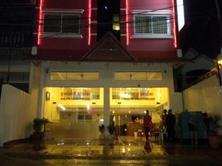 Nalita Guesthouse Phnom Penh - Front View at night