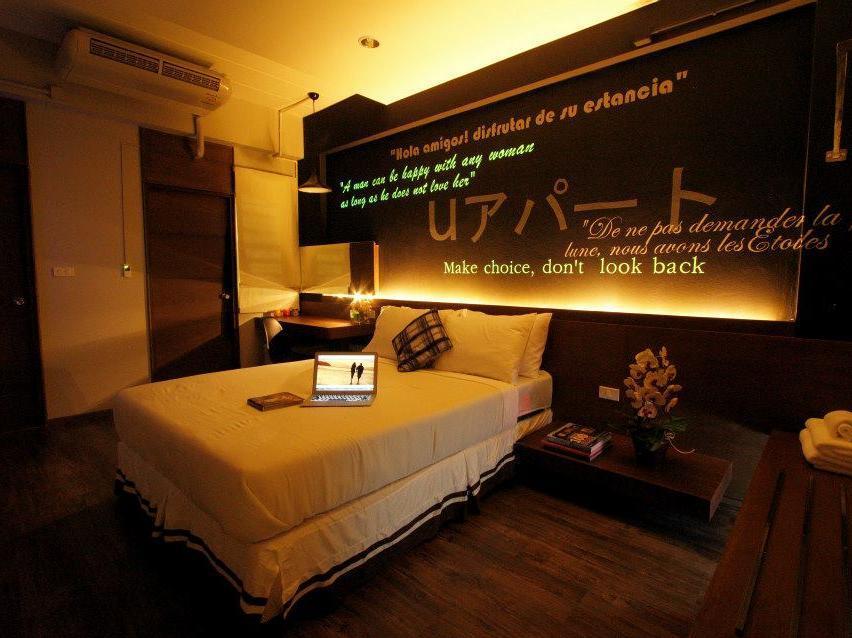 Hotell U Apartment i , Bangkok. Klicka för att läsa mer och skicka bokningsförfrågan