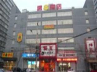 Super 8 Hotel Beijing Xizhimen JiaoDa East - Beijing