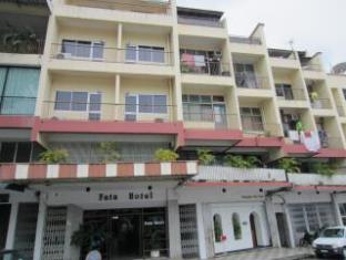 Fata Lodging House - 1star located at Kuching City Center