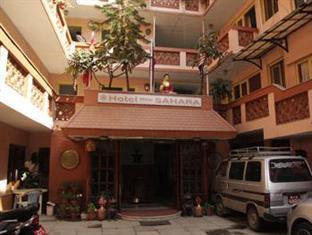 Hotel New Sahara Kathmandu - Hotel Main Building
