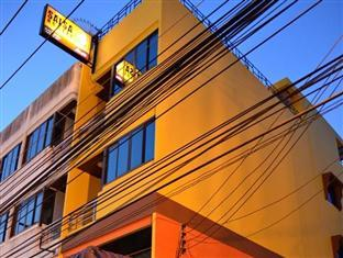 Salsa Hostel - Hotels and Accommodation in Thailand, Asia