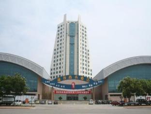 Weihai Yuanchuang Business Hotel