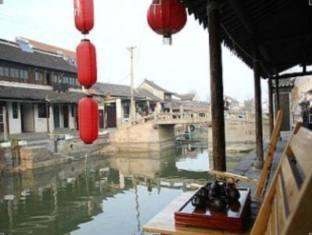 Jiaxing Xitang Water Dream Inn