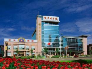 Photo of Xin Dong Hotel Qingdao