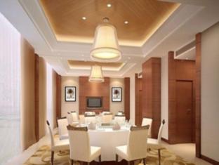 Geshan Prince Hotel Zhejiang Hangzhou - Executive Lounge