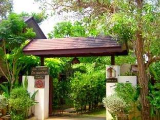 Baan Rang Ngern Rang Tong Hua Hin - Wejście
