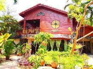 Moradokthai 2 Guesthouse 2 star PayPal hotel in Ayutthaya
