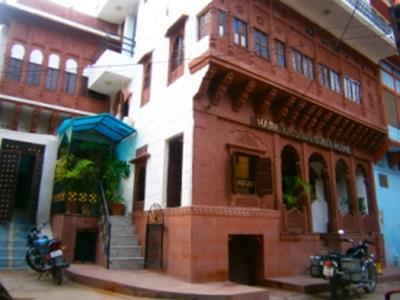 Hare Krishna Guest House - Jodhpur