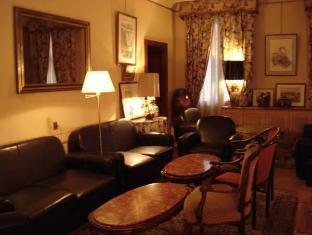 Hotel Chez Camille Arnay - Interior