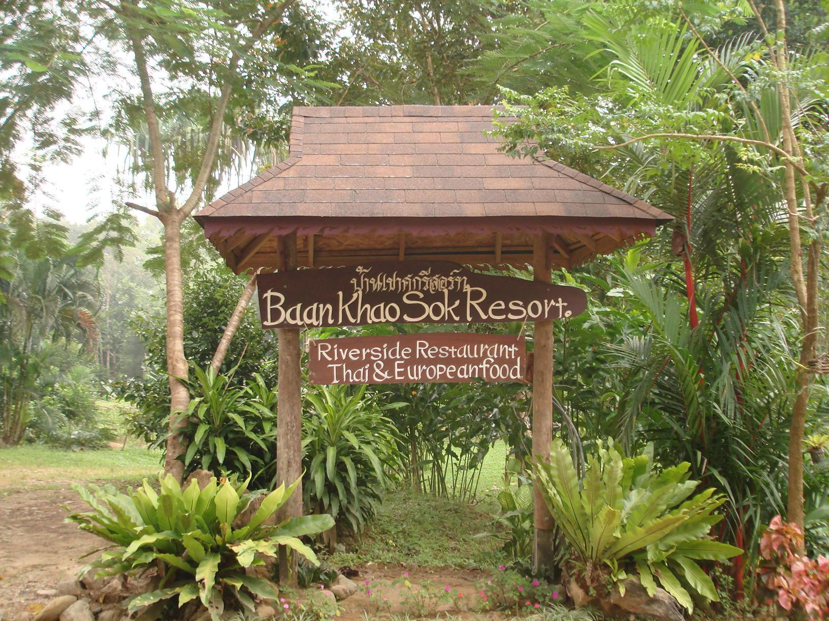 Baan Khao Sok Resort - Hotels and Accommodation in Thailand, Asia