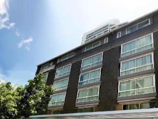 Nantra Sukhumvit 39 Hotel Bangkok - Exterior