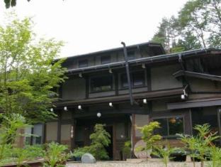 hotel Stone Spa ? Tetsugakunomori Koujinsha