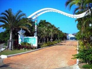 hotel Pricia Resort Yoron