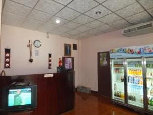 Phakchai Hotel Vientiane - Reception